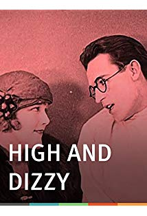 High and Dizzy kapak