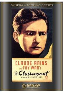 The Clairvoyant kapak