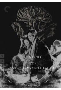 The Story of the Last Chrysanthemum kapak
