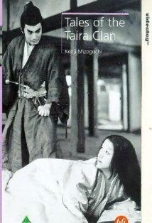 Shin Heike monogatari kapak