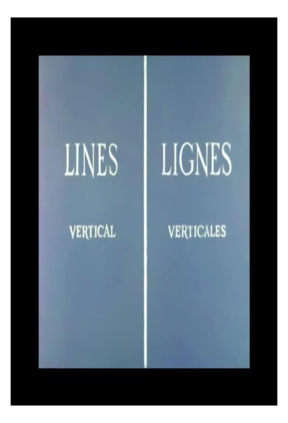 Lines: Vertical kapak