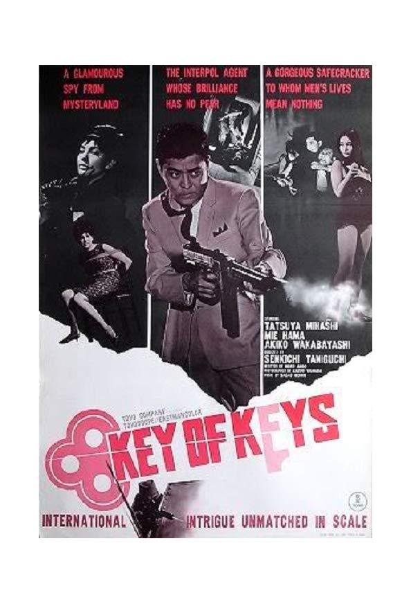 Key of Keys kapak
