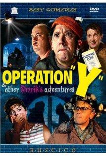 Operatsiya 'Y' i drugie priklyucheniya Shurika kapak