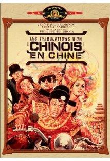 Les tribulations d'un Chinois en Chine kapak