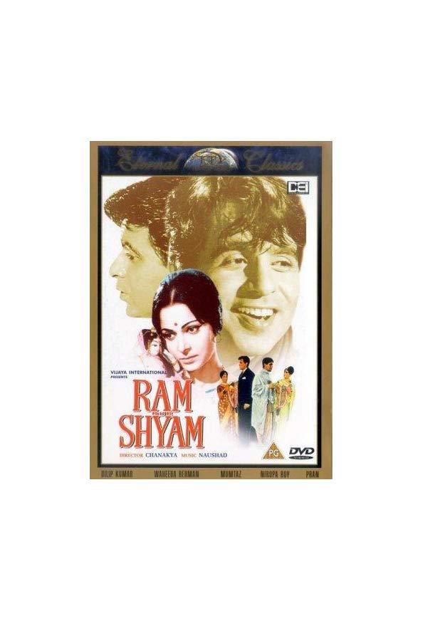 Ram Aur Shyam kapak