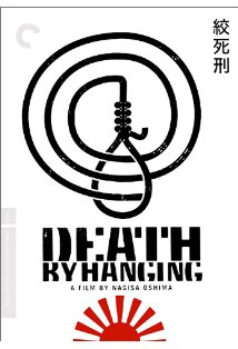 Death by hanging kapak