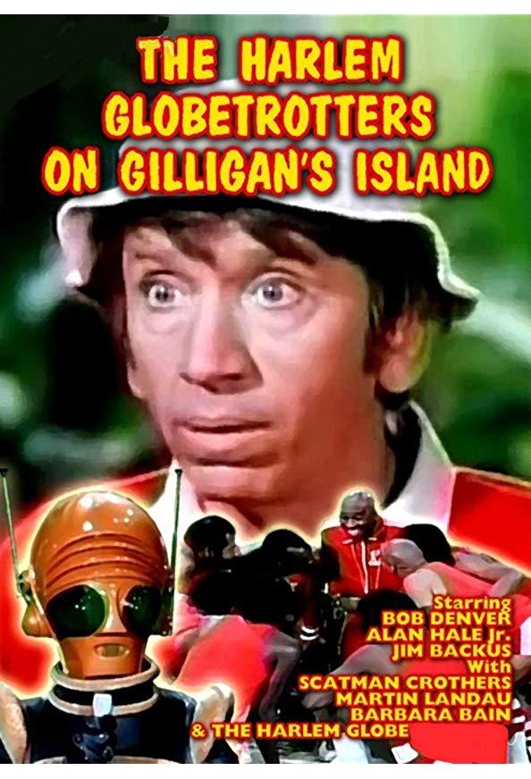 The Harlem Globetrotters on Gilligan's Island kapak