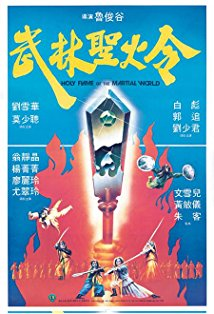 Wu lin sheng huo jin kapak