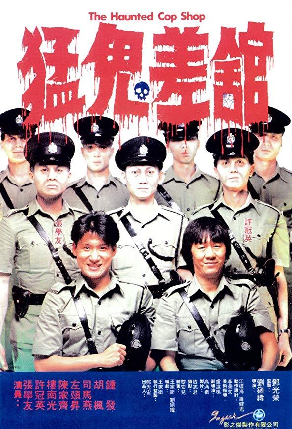 The Haunted Cop Shop kapak