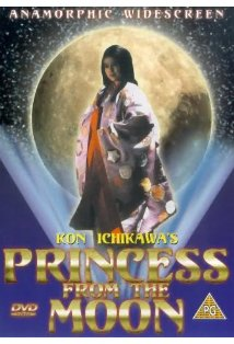 Princess from the Moon kapak