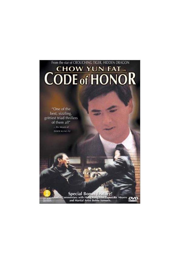 Code of Honour kapak
