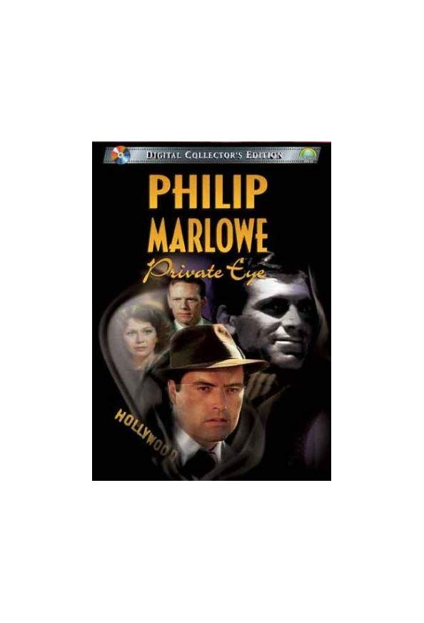 Philip Marlowe, Private Eye kapak