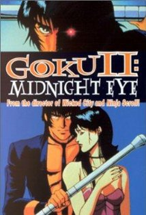 Goku Midnight Eye kapak