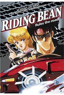 Riding Bean kapak