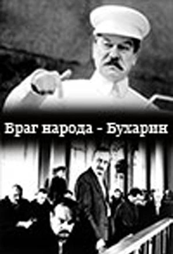Vrag naroda - Bukharin kapak