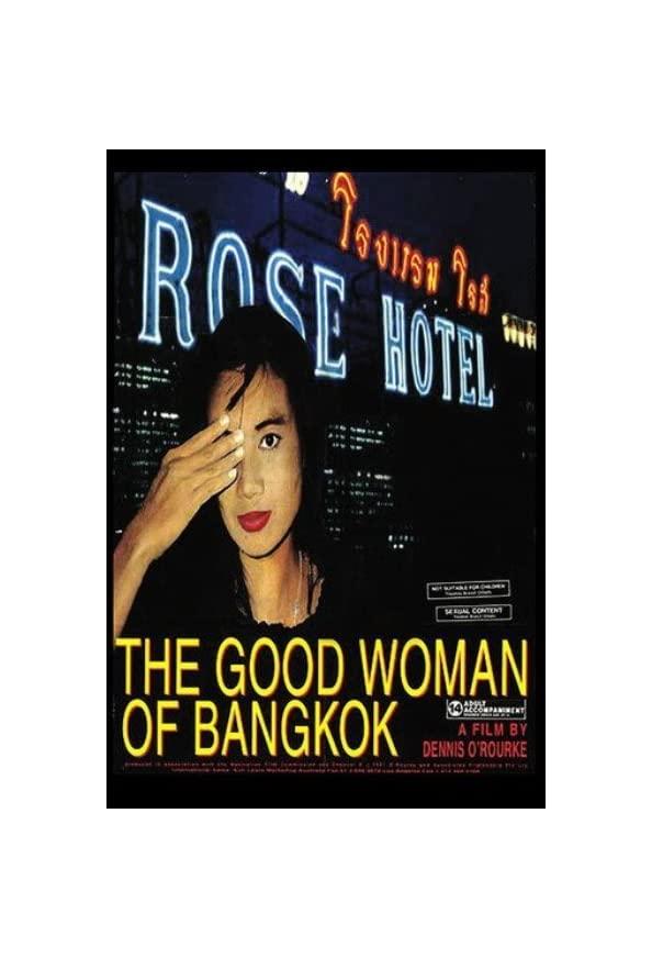 The Good Woman of Bangkok kapak