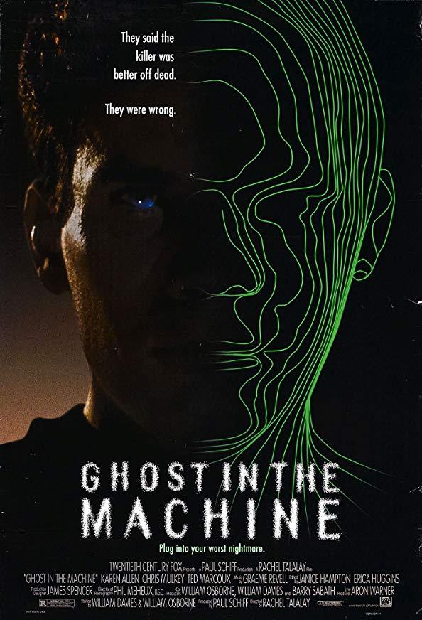 Ghost in the Machine kapak