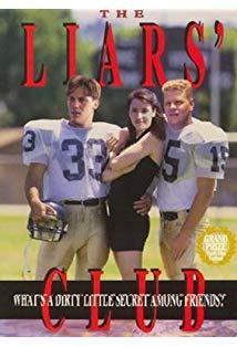 The Liars' Club kapak