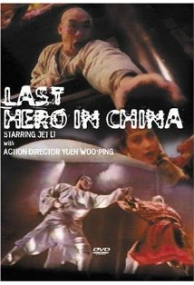 Last Hero in China kapak