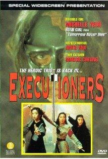 Heroic Trio 2: Executioners kapak