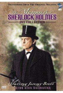 The Memoirs of Sherlock Holmes kapak