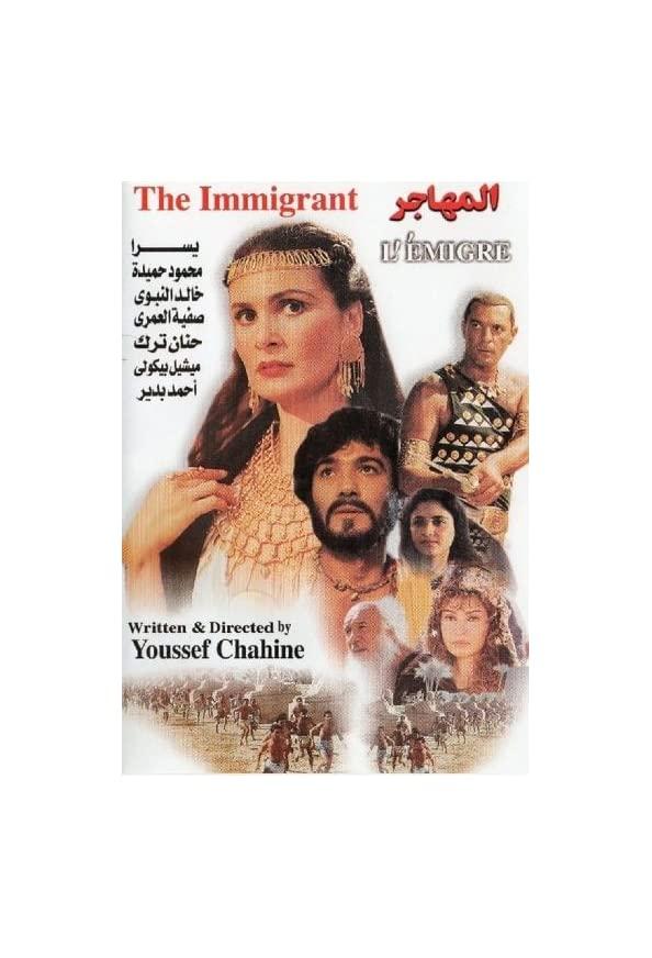 The Emigrant kapak