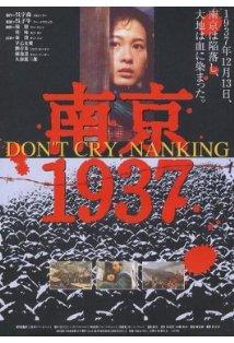 Nanjing 1937 kapak