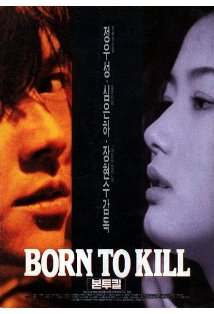 Born to Kill kapak