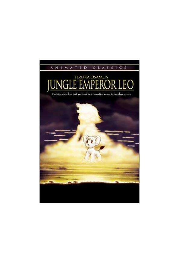 Jungle Emperor Leo kapak