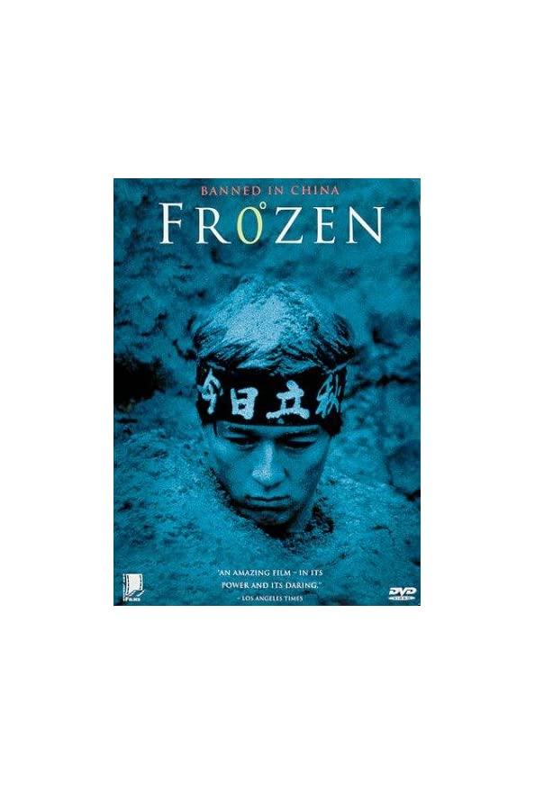 Frozen kapak