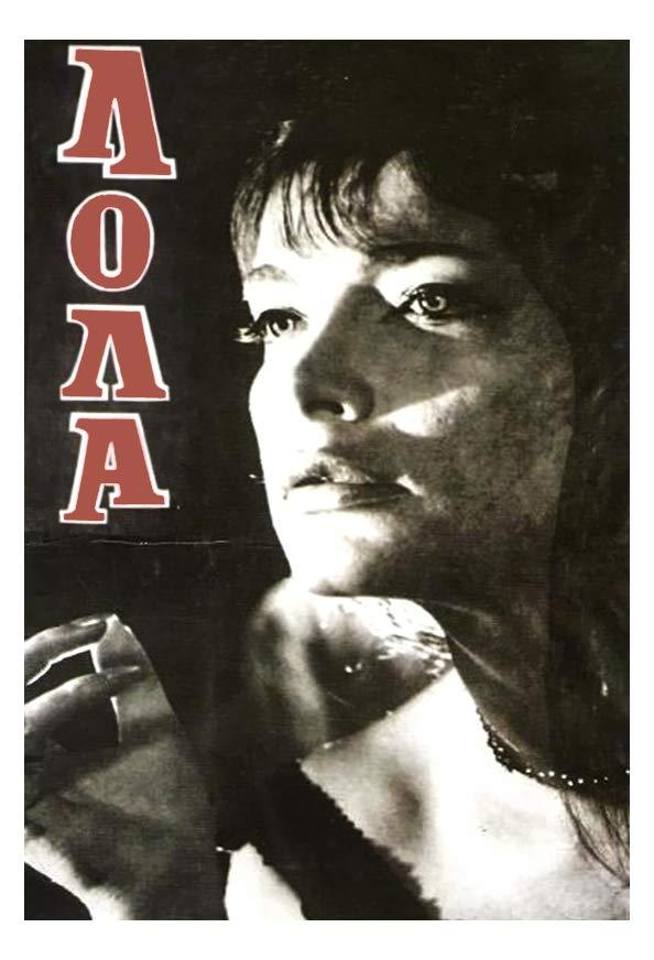 Lola kapak