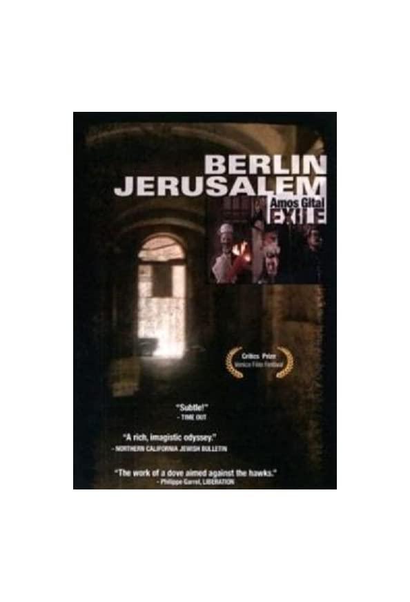 Berlin-Jerusalem kapak