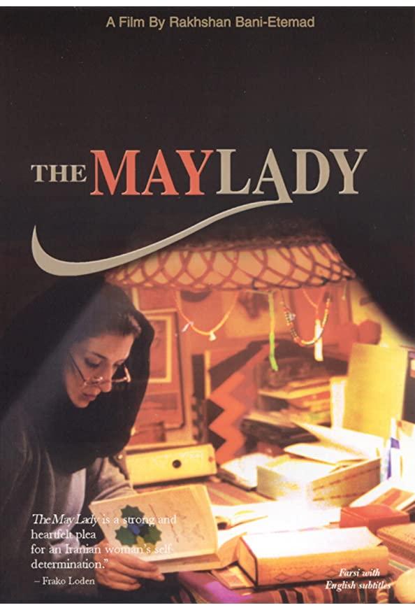 The May Lady kapak