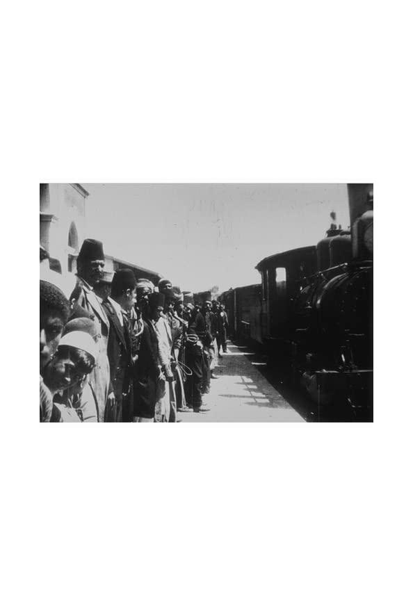 Palestine 1896 kapak