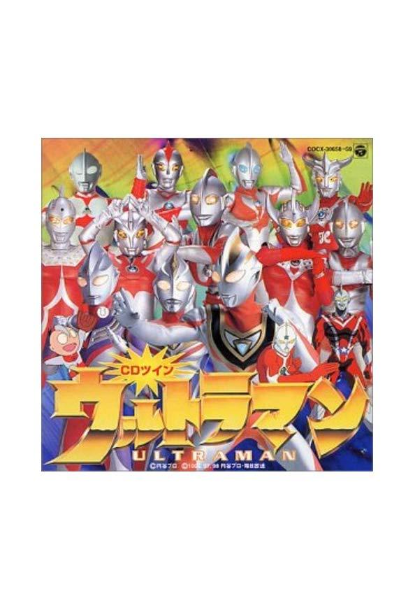 Ultraman 80 kapak
