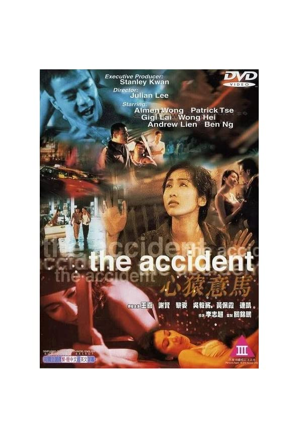 The Accident kapak