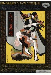 Yatsuhaka-mura kapak