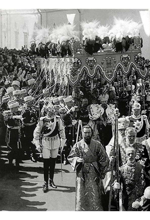 Coronation of the Emperor Nicholas the Second kapak
