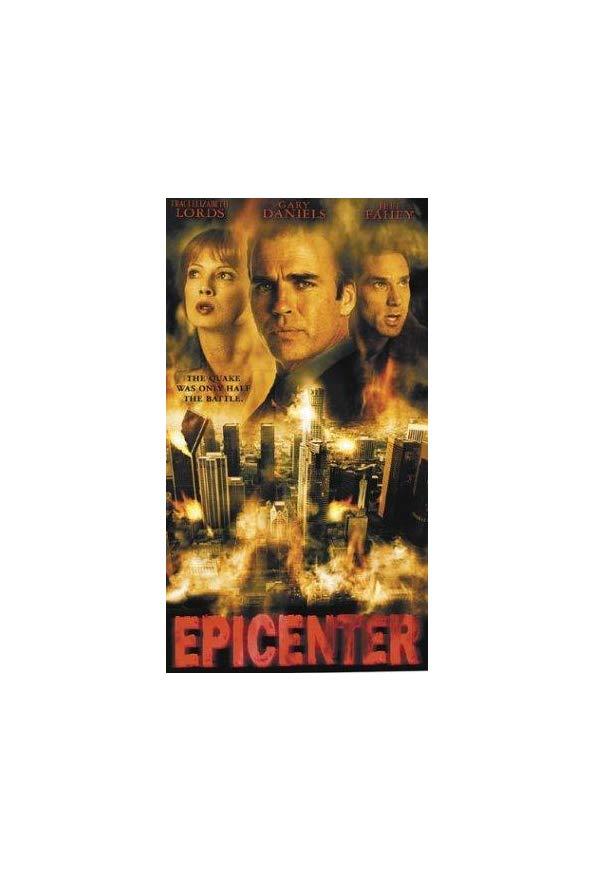 Epicenter kapak