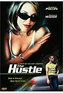 Hustle kapak