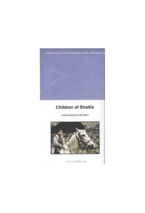 Children of Shatila kapak