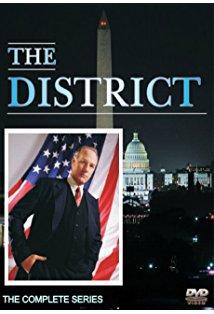 The District kapak