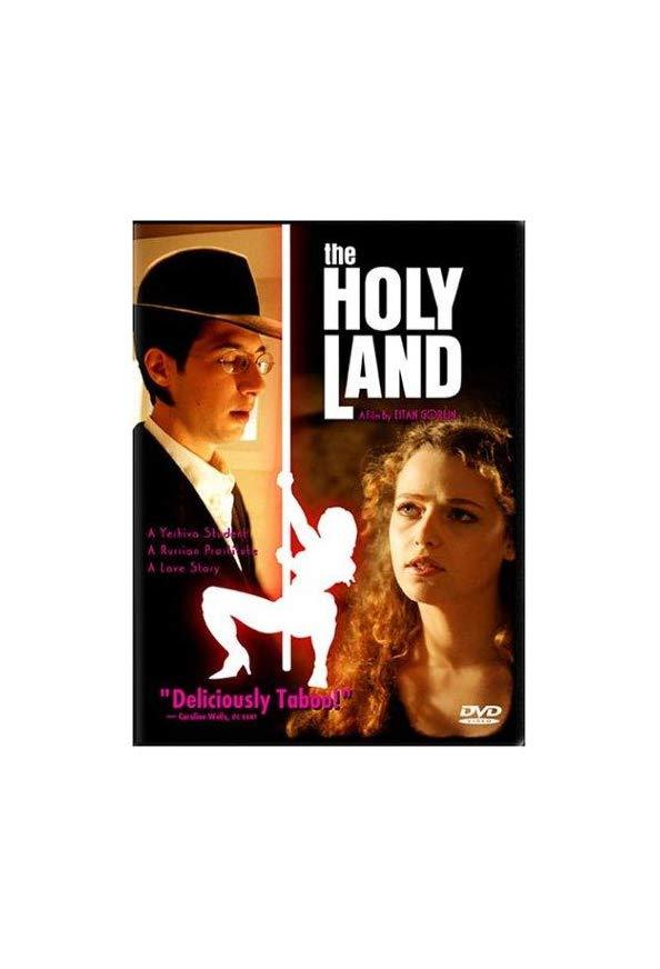 The Holy Land kapak