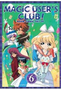 Magic User's Club! kapak