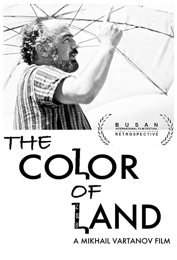 Paradjanov: The Color of Armenian Land kapak