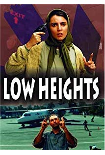 Low Heights kapak