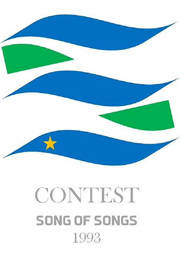 The Eurovision Song Contest kapak