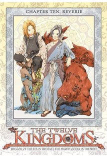 The Twelve Kingdoms kapak