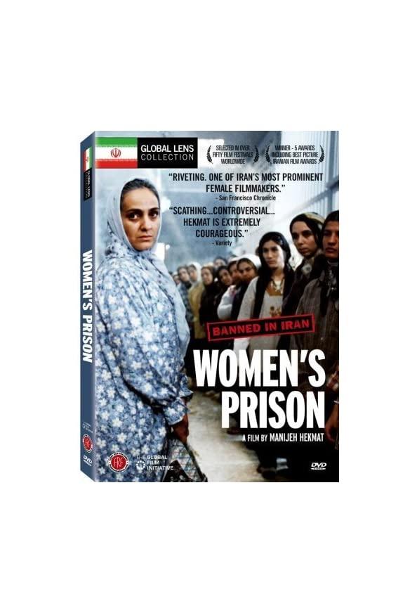 Women's Prison kapak