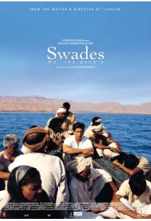 Swades: We, the People kapak